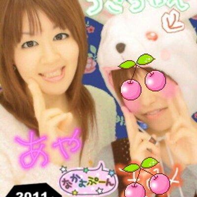 ☆あやっぺ☆ | Social Profile