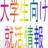 shukatsu_infom