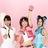 Sweety (日本の歌手グループ) Twitter
