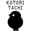 小鳥デザイン KOTORITACHI