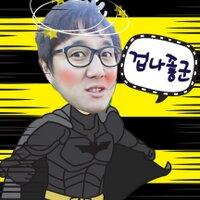 이주헌 | Social Profile