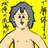 パニ男 | Social Profile