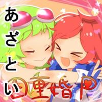 こーさん→四重婚P→よんたん   Social Profile
