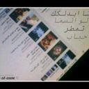 وجود العسيري ♡ (@0101Wajood) Twitter