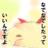The profile image of sleepingnemean