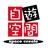 【公式】 自遊空間長崎時津店プロフィール画像