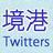 SakaiminatoTwit