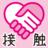 The profile image of nigiri48g