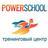 ua_powerschool