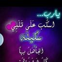عبدالمجيد (@008023Wasn) Twitter