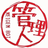 The profile image of Kanri2n3