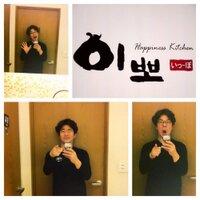 이형주. Hyungju,LEE | Social Profile