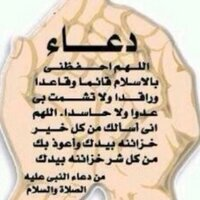 @muneerah_2