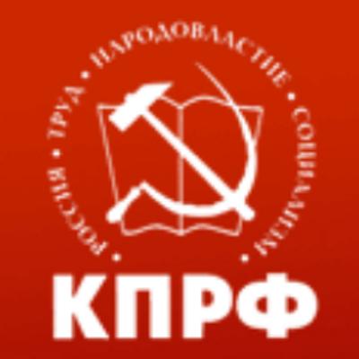 КПРФ Рязань RZN-News (@kprfrzn)