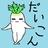 The profile image of matsugechan_bot
