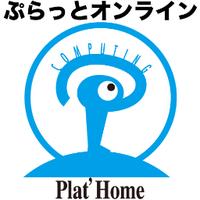ぷらっとオンライン | Social Profile