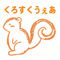shima2 | Social Profile