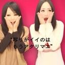 kasumi*° (@0205kasumi) Twitter