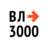 vvo3000