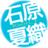 Kaori_I_info