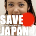 True Japanese Nation