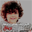 ام لولــوٌ (@00Ff777) Twitter