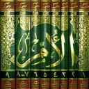 Fiqh Hukum Islam