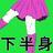 ま介_bot