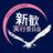 明治大学新歓実行委員会【和泉】
