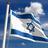 JimQ4Israel profile