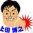 @ueda01