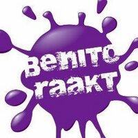 Benito_raakt