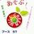 asobu_hiroba