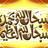 amman_bah profile