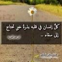 Abdulaziz alanazi (@01_alanazi) Twitter