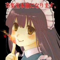かさぎ修羅@砲雷撃戦B47 | Social Profile