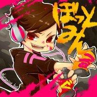 ぐるたみんbot | Social Profile