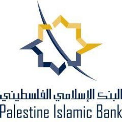 Pal Islamic Bank