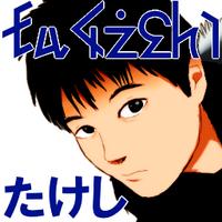たけし | Social Profile