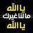 @MallahShrif