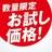 The profile image of otameshi358