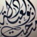 abualabadelah (@01004500700) Twitter