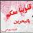 @Ibrahim_sh2