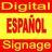 SignageES profile
