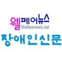 @welfarenewsnet