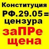 @ChelnyLTD_Ru