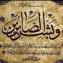 ابو صالح السعوي (@000_864) Twitter