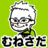 The profile image of munesada_blog