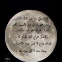 ابوفهد  (@01_mmf) Twitter