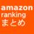 matome_ranking